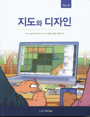 MM_Korean_01_cover