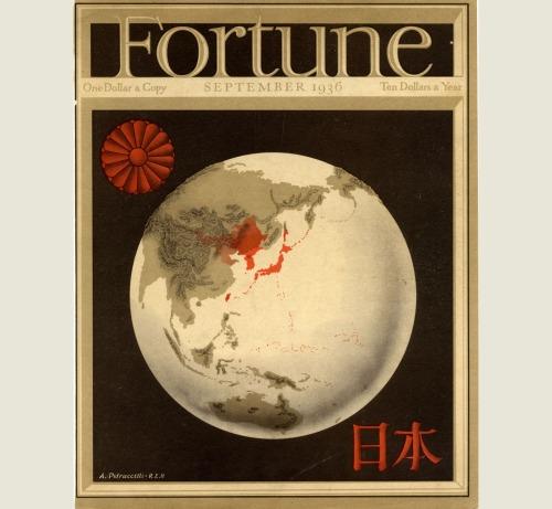 petrucelli_fortune_cover_w-harrison