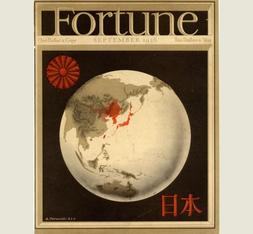 petrucelli_fortune_cover_w-harrison